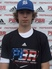 Ben Eisenberg Baseball Recruiting Profile
