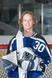 Chase Engebretson Men's Ice Hockey Recruiting Profile