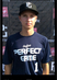 Will Armstrong Baseball Recruiting Profile