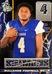 Shontez Simmons Football Recruiting Profile