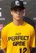 Luke Grignaffini Baseball Recruiting Profile
