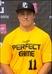 Dylan Hickey Baseball Recruiting Profile