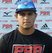 Ryan Koplin Baseball Recruiting Profile