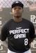 Avery Seaton Baseball Recruiting Profile
