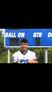 Damon Caine Football Recruiting Profile