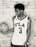 Tyree Wallace Men's Basketball Recruiting Profile