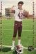 Shane-Davon Manuel Football Recruiting Profile