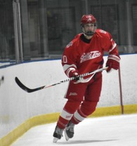Gavin Uckele's Men's Ice Hockey Recruiting Profile