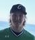 Nolan Brannon Baseball Recruiting Profile