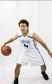 Monami Magalhaes Men's Basketball Recruiting Profile