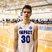 Grant Rein Men's Basketball Recruiting Profile