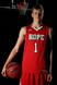 Caleb Hoilien Men's Basketball Recruiting Profile
