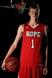 Caleb Hoilien Men's Basketball Recruiting Profile