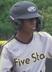 Sage Bolarinwa Baseball Recruiting Profile