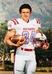 Ethan Gomez Football Recruiting Profile
