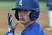 Cameron Aldridge Baseball Recruiting Profile