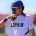 Cole Taylor Baseball Recruiting Profile