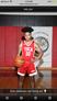 Christen Griffin Men's Basketball Recruiting Profile