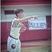 Zachary Usher Men's Basketball Recruiting Profile
