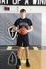 Daniel Mason Men's Basketball Recruiting Profile