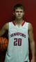 Lane Trueblood Men's Basketball Recruiting Profile