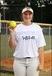 Kirby Van Haren Softball Recruiting Profile