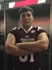 Landon Jones Football Recruiting Profile