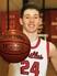AJ Floyd Men's Basketball Recruiting Profile