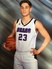 Igor Karusewicz Men's Basketball Recruiting Profile
