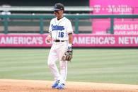 Erik Mora's Baseball Recruiting Profile
