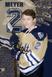 Nicholaus Meyer Men's Ice Hockey Recruiting Profile