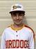 Keegan Moglowsky Baseball Recruiting Profile