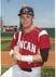 Mason Hightower Baseball Recruiting Profile