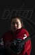 Danielle (Dani) Ammons Women's Ice Hockey Recruiting Profile