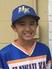 Chaz Kagimoto Baseball Recruiting Profile