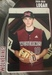Logan Kimbrell Baseball Recruiting Profile