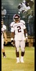 Ricavious Dozier Football Recruiting Profile