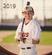 Angel Alamilla Baseball Recruiting Profile