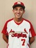 Sebastian Ortiz-Sepulveda Baseball Recruiting Profile