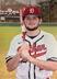 Carter Fanning Baseball Recruiting Profile