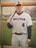 Max Mize Baseball Recruiting Profile