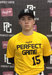 Austin Atkins Baseball Recruiting Profile