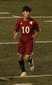 Carlos Vazquez Men's Soccer Recruiting Profile