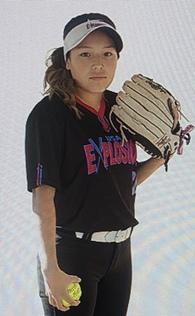 Jazmin Ramirez's Softball Recruiting Profile