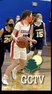Siena McNitt Women's Basketball Recruiting Profile