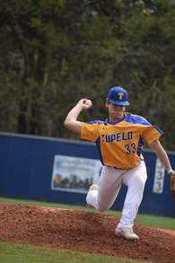 Reece Helms's Baseball Recruiting Profile