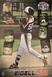 Logan Eidell Baseball Recruiting Profile