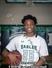 Nicholas Cain Men's Basketball Recruiting Profile