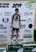 Caleb Wicklund Men's Track Recruiting Profile