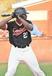 Jordan Smith Baseball Recruiting Profile